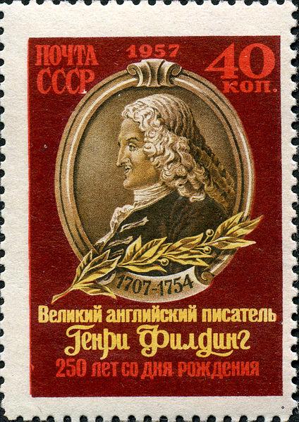 424px-Stamp_of_USSR_2013.jpg