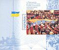 Stamp of Ukraine Ua463a (Michel).jpg