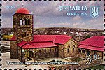 Stamp of Ukraine s1518.jpg