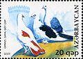 Stamps of Azerbaijan, 2007-768.jpg