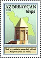 Stamps of Azerbaijan, 2010-911.jpg