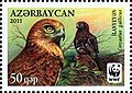 Stamps of Azerbaijan, 2011-998.jpg