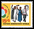 Stamps of Germany (DDR) 1962, MiNr 0906.jpg