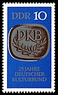 Stamps of Germany (DDR) 1970, MiNr 1592.jpg