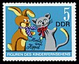 Stamps of Germany (DDR) 1972, MiNr 1807.jpg