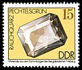 Stamps of Germany (DDR) 1974, MiNr 2007.jpg