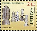 Stamps of Lithuania, 2007-21.jpg