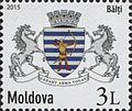 Stamps of Moldova, 2015-09.jpg