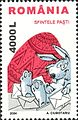 Stamps of Romania, 2004-014.jpg