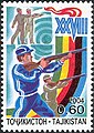 Stamps of Tajikistan, 019-04.jpg