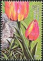 Stamps of Tajikistan, 021-02.jpg
