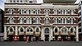 Star Building (Formerly Lyttelton Times Building), 134-140 Gloucester Street, CHRISTCHURCH NZHPT Reg 3731.jpg