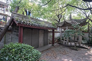 Yu Dayou - Steles originally erected in 1559 in commemoration of Yu Dayou, now in the grounds of Zhenhai Middle School, Zhenhai, Zhejiang