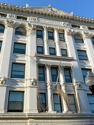 Stewart's Department Store - Stewart's Department Store, March 2012