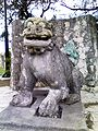 StoneLion at Uchaya-Udun RK.jpg