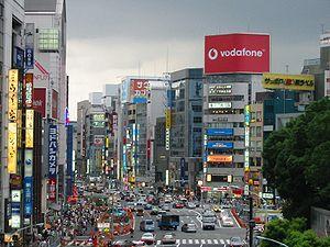 Taitō - A street in Ueno, Taitō