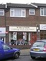 Strands Hair Design - Lydgate - geograph.org.uk - 1617288.jpg