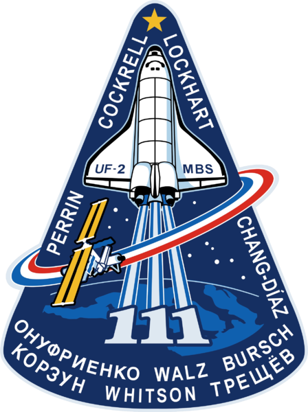 Fichier:Sts-111-patch.png