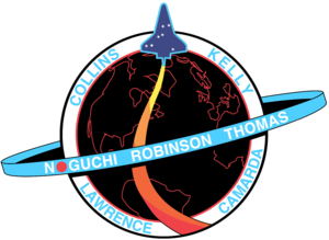 Andy Thomas - Image: Sts 114 patch