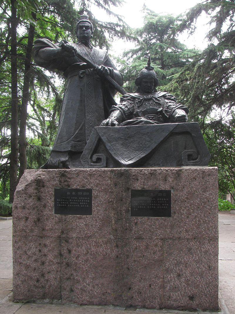 Sun Quan and his brother Sun Ce.jpg