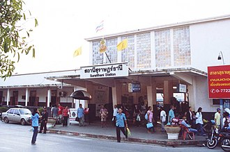 Phunphin District - Surat Thani railway station, Phunphin District (not Mueang Surat Thani District)