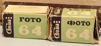 Svema - Black-and-white 135 film, GOST/ISO 64.