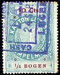 Switzerland Lucerne 1909 revenue 6 10c - 116 - E 1 09.jpg