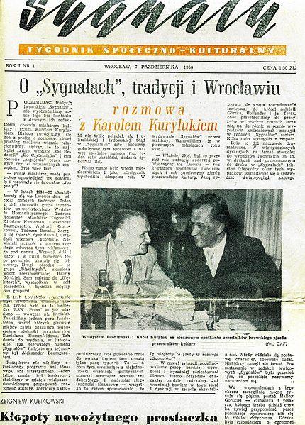 File:Sygnaly1956withWBroniewski.jpg