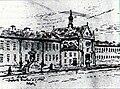 Szkoła Realna w Kielcach, 19th century.jpg