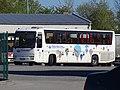 Třeboň, autobusové nádraží, autobus SOŠ a SOU.jpg