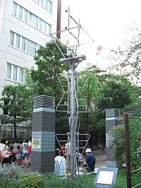 <b>赤坂メディアビル</b> - Wikipedia