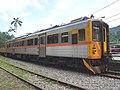 TRA DRC1028 at Jingtong Station 20190914b.jpg