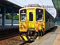TRA DRC1029 at Badu Station 20070710.jpg