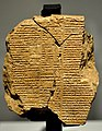 Tablet V of the Epic of Gilgamesh.jpg