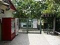 Taipei Botanical Garden revolving door.jpg