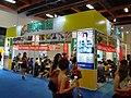Taipei IT Month LCC 20131130.jpg