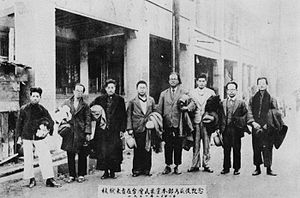 Taiwanese People's Party - Some of the Party's membership, 18 February 1931.