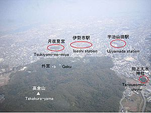 Ise Grand Shrine - Bird's eye view of the area surrounding the Gekū shrine