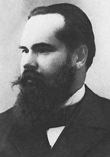Sergey Ivanovich Taneyev