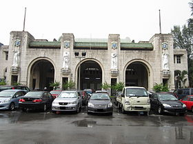 Image illustrative de l'article Gare de Tanjong Pagar
