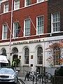 Tanzania House, Stratford Place, W1C 1AS - geograph.org.uk - 1559213.jpg