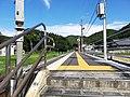 Tarumi Railwey Tarumi Line Oribe Sta. 2.jpg