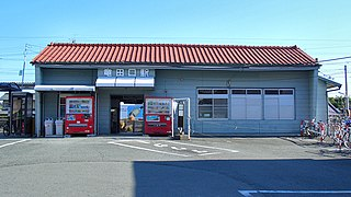Tatsutaguchi Station Railway station in Kumamoto, Japan