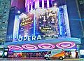 Teatro Opera - panoramio.jpg