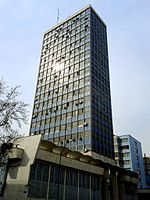 Tehran Stock Exchange Building.jpg
