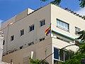 Tel Aviv Yafo 43765 (14429825576).jpg