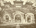 Tempel in Peking.jpg