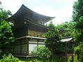 Templo Kinkaku-Ji.jpg