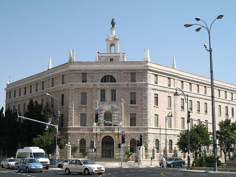 קובץ:Terra Sancta Building (Jerusalem).JPG