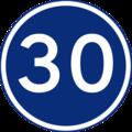 Thai road sign B-54.png